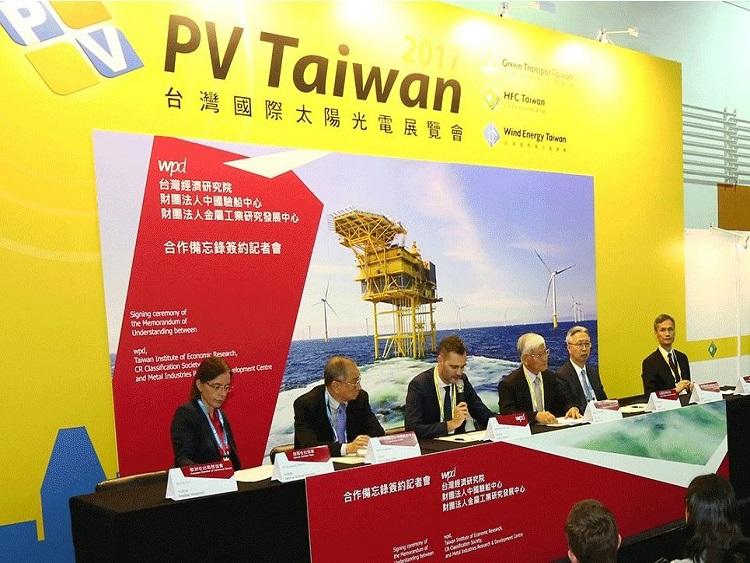 1305/Mời tham dự Triển lãm quốc tế 2 trong 1 về Tái chế và Năng lượng xanh Đài Loan