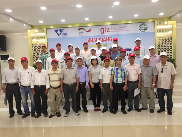 741/Training Course on Operation and Maintenance of the Sewerage Network in Hue City
