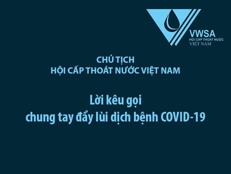 Lời kêu gọi của Chủ tịch Hội Cấp thoát nước Việt Nam: Trao yêu thương và cùng chung tay đẩy lùi COVID-19
