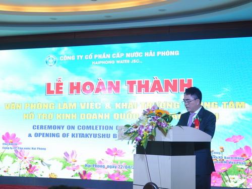 Lễ hoàn thành văn phòng làm việc Công ty CP Cấp nước Hải Phòng và Khai trương Trung tâm hỗ trợ kinh doanh quốc tế Kitakyushu, trồng cây hoa anh đào lưu niệm