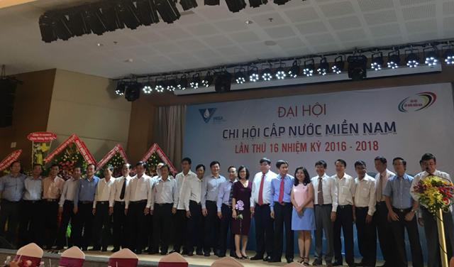 680/Đại hội Chi hội Cấp nước miền Nam nhiệm kỳ 2016 - 2018 thành công tốt đẹp