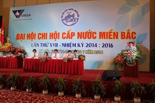 706/General Meeting of the Northern Water Supply Branch, for the period 2014 – 2016