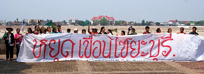 454/Ngoại trưởng Mỹ ca ngợi Lào hoãn xây đập thủy điện trên sông Mekong